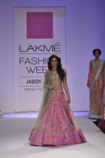 Nargis Fakhri walk the ramp for Anushree Reddy at LFW 2014 Day 5 on 23rd Aug 2014 (6)_53fc8f7f2c2d0.JPG