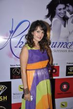 Nisha Rawal at Khushnuma album launch in Mumbai on 25th Aug 2014 (38)_53fc96f082838.JPG