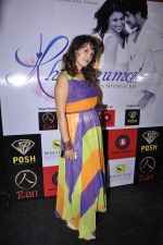 Nisha Rawal at Khushnuma album launch in Mumbai on 25th Aug 2014 (39)_53fc96ee5196d.JPG