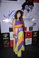 Nisha Rawal at Khushnuma album launch in Mumbai on 25th Aug 2014 (40)_53fc96ef69b40.JPG