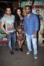 Emraan Hashmi, Humaima Malik, Kunal Deshmukh at Raja Natwarlal Special Screening in Sunny Super Sound on 26th Aug 2014 (51)_53fe06172a665.JPG