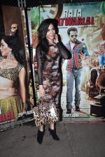 Humaima Malik at Raja Natwarlal Special Screening in Sunny Super Sound on 26th Aug 2014 (57)_53fe06187ff6e.JPG