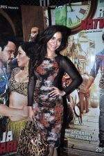 Humaima Malik at Raja Natwarlal Special Screening in Sunny Super Sound on 26th Aug 2014 (63)_53fe061e8033d.JPG