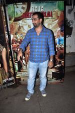 Kunal Deshmukh at Raja Natwarlal Special Screening in Sunny Super Sound on 26th Aug 2014 (25)_53fe065d497ce.JPG