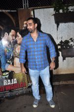 Kunal Deshmukh at Raja Natwarlal Special Screening in Sunny Super Sound on 26th Aug 2014 (26)_53fe065e8e86b.JPG