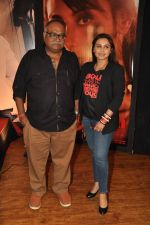 Rani Mukerji, Pradeep Sarkar at the Media meet of Mardaani in YRF on 26th Aug 2014 (29)_53fe072032f33.JPG