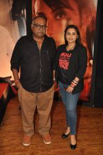 Rani Mukerji, Pradeep Sarkar at the Media meet of Mardaani in YRF on 26th Aug 2014 (33)_53fe07223cd59.JPG