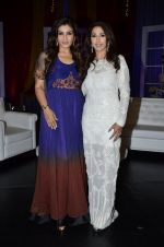 Raveena Tandon, Krishika Lulla at GR8 11th anniversary celebrations in Filmalaya on 26th Aug 2014 (58)_53fde421b40bc.JPG