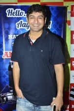 RJ Anirudh at Rishi Kapoor celebrates his birthday at 92.7 BIG FM on 27th Aug 2014 (18)_53fe9c655dbe4.JPG