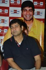 RJ Anirudh at Rishi Kapoor celebrates his birthday at 92.7 BIG FM on 27th Aug 2014 (8)_53fe9c5a92a9e.JPG