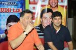 Rishi Kapoor celebrates his birthday with RJ Anirudh at 92.7 BIG FM on 27th Aug 2014 (104)_53fe9c449da4f.JPG