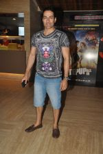 Sudhanshu Pandey snapped at PVR, Mumbai on 27th Aug 2014 (22)_53fe981dd966e.JPG