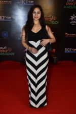 Hunar Hali at Pro Kabaddi grand finale in Mumbai on 31st Aug 2014 (113)_5404222b2d051.JPG