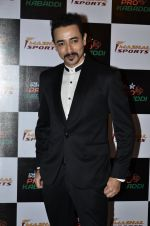 Mantra at Mahindras bash for Pro Kabaddi in Four Seasons on 31st Aug 2014 (12)_540421adb3587.JPG