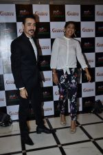 Mantra at Mahindras bash for Pro Kabaddi in Four Seasons on 31st Aug 2014 (15)_540421b2164e0.JPG