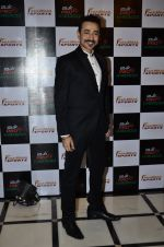 Mantra at Mahindras bash for Pro Kabaddi in Four Seasons on 31st Aug 2014 (16)_540421b375576.JPG