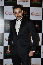 Mantra at Mahindras bash for Pro Kabaddi in Four Seasons on 31st Aug 2014 (18)_540421b66584e.JPG