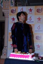 Anas Rashid at Diya Aur Bati celebrations and Ek Rishta Aisa Bhi press meet in Mira Road, Mumbai on 1st Sept 2014 (32)_540568c2f1c65.JPG