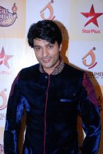 Anas Rashid at Diya Aur Bati celebrations and Ek Rishta Aisa Bhi press meet in Mira Road, Mumbai on 1st Sept 2014 (71)_540568c471bf2.JPG