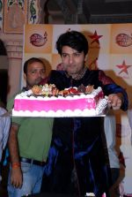 Anas Rashid at Diya Aur Bati celebrations and Ek Rishta Aisa Bhi press meet in Mira Road, Mumbai on 1st Sept 2014 (75)_540568cada6ab.JPG