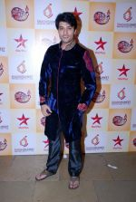 Anas Rashid at Diya Aur Bati celebrations and Ek Rishta Aisa Bhi press meet in Mira Road, Mumbai on 1st Sept 2014 (76)_540568cc4b01f.JPG