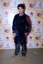 Anas Rashid at Diya Aur Bati celebrations and Ek Rishta Aisa Bhi press meet in Mira Road, Mumbai on 1st Sept 2014 (77)_540568cda6a1b.JPG