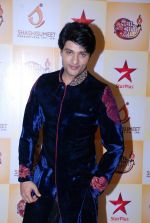 Anas Rashid at Diya Aur Bati celebrations and Ek Rishta Aisa Bhi press meet in Mira Road, Mumbai on 1st Sept 2014 (80)_540568d1b6fee.JPG