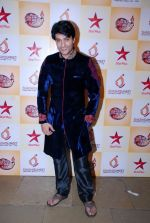 Anas Rashid at Diya Aur Bati celebrations and Ek Rishta Aisa Bhi press meet in Mira Road, Mumbai on 1st Sept 2014 (81)_540568d31818c.JPG