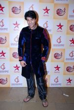 Anas Rashid at Diya Aur Bati celebrations and Ek Rishta Aisa Bhi press meet in Mira Road, Mumbai on 1st Sept 2014 (82)_540568d467166.JPG