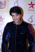 Anas Rashid at Diya Aur Bati celebrations and Ek Rishta Aisa Bhi press meet in Mira Road, Mumbai on 1st Sept 2014 (83)_540568fd91590.JPG