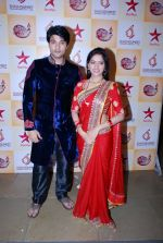 Deepika Singh, Anas Rashid at Diya Aur Bati celebrations and Ek Rishta Aisa Bhi press meet in Mira Road, Mumbai on 1st Sept 2014 (108)_540568e68a88e.JPG