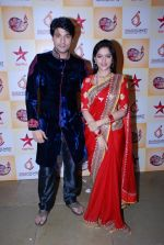 Deepika Singh, Anas Rashid at Diya Aur Bati celebrations and Ek Rishta Aisa Bhi press meet in Mira Road, Mumbai on 1st Sept 2014 (114)_540568eb1099e.JPG