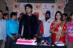 Deepika Singh, Anas Rashid at Diya Aur Bati celebrations and Ek Rishta Aisa Bhi press meet in Mira Road, Mumbai on 1st Sept 2014 (84)_540568d77a91f.JPG