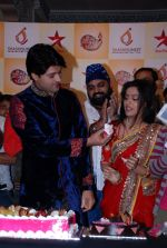 Deepika Singh, Anas Rashid at Diya Aur Bati celebrations and Ek Rishta Aisa Bhi press meet in Mira Road, Mumbai on 1st Sept 2014 (95)_540568ded2bd9.JPG