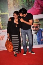 Homi Adajania, Dimple Kapadia at Finding fanny special screening in Mumbai on 1st Sept 2014 (88)_5405733a88680.JPG