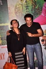 Homi Adajania, Dimple Kapadia at Finding fanny special screening in Mumbai on 1st Sept 2014 (89)_5405733c2ce91.JPG