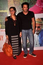 Homi Adajania, Dimple Kapadia at Finding fanny special screening in Mumbai on 1st Sept 2014 (93)_5405733f3e3dd.JPG