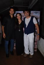 Prashantt Guptha, Tia Bajpai, Furqan Merchant at Identity card film bash in Marimba Lounge on 3rd Sept 2014 (112)_5408774a339b2.JPG