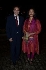 Anang Desai at Nikitan Dheer wedding reception in ITC Grand Maratha on 3rd Sept 2014 (182)_5408621ecf9b4.JPG