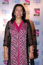 Anu Ranjan at Simply Baatein show bash in Villa 69 on 3rd Sept 2014 (40)_54086901dd091.JPG