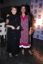Deepa Sahi, Anu Ranjan at Simply Baatein show bash in Villa 69 on 3rd Sept 2014 (63)_540868eeb64f0.JPG