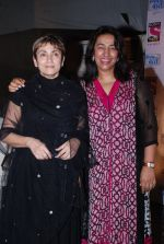 Deepa Sahi, Anu Ranjan at Simply Baatein show bash in Villa 69 on 3rd Sept 2014 (62)_5408697bef333.JPG