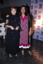 Deepa Sahi, Anu Ranjan at Simply Baatein show bash in Villa 69 on 3rd Sept 2014 (64)_5408697d239e5.JPG