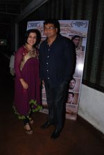 Madhushree at Identity card film bash in Marimba Lounge on 3rd Sept 2014 (59)_54086bb3e6a3a.JPG