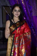 Mrinal Kulkarni at Nikitan Dheer wedding reception in ITC Grand Maratha on 3rd Sept 2014 (243)_5408638843a40.JPG