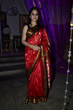 Mrinal Kulkarni at Nikitan Dheer wedding reception in ITC Grand Maratha on 3rd Sept 2014 (245)_5408638ab2a85.JPG