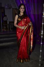 Mrinal Kulkarni at Nikitan Dheer wedding reception in ITC Grand Maratha on 3rd Sept 2014 (247)_5408638cdf934.JPG