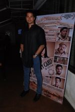 Prashantt Guptha at Identity card film bash in Marimba Lounge on 3rd Sept 2014 (35)_5408774fb94fa.JPG