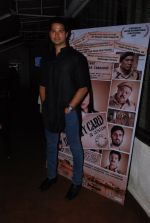 Prashantt Guptha at Identity card film bash in Marimba Lounge on 3rd Sept 2014 (36)_54087750d558d.JPG
