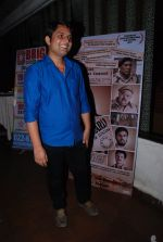 Rahat Kazmi at Identity card film bash in Marimba Lounge on 3rd Sept 2014 (13)_54086b5a4f94a.JPG